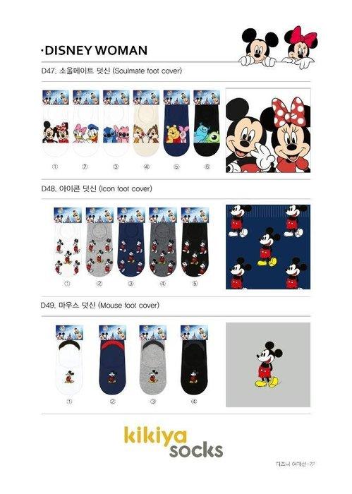 【傳說企業社】韓國直送 超可愛正版迪士尼女襪隱形襪 船型襪子 米奇米妮唐老鴨黛絲大眼仔熊抱哥史迪奇小熊維尼小豬奇奇蒂蒂
