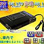 〈電池達人〉175W 12V轉110V 電源轉換 戶外...