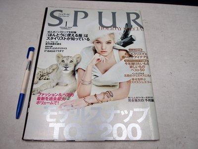 【懶得出門二手書】日文雜誌《SPUR》2010.1月號│七成新(B26G51)