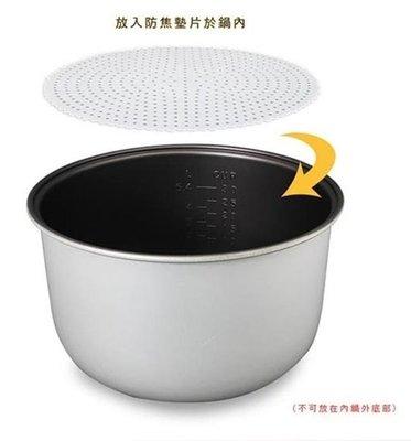 佳茵生活鋪~【防焦墊材料賣場】尚朋堂40人份營業用煮飯鍋SC-7200專用防焦墊SC-P(1入)