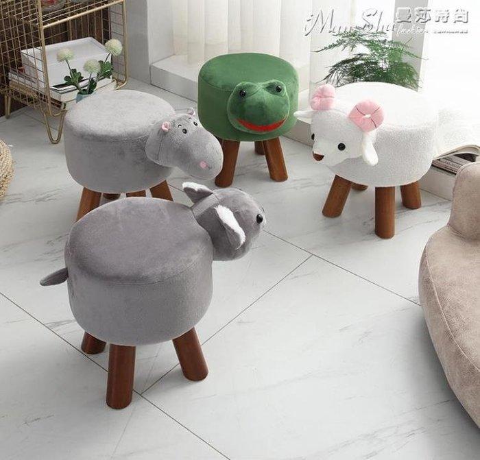 熱銷換鞋椅兒童小凳子實木家用動物椅子成人時尚矮凳客廳沙發凳換鞋凳板凳  LX