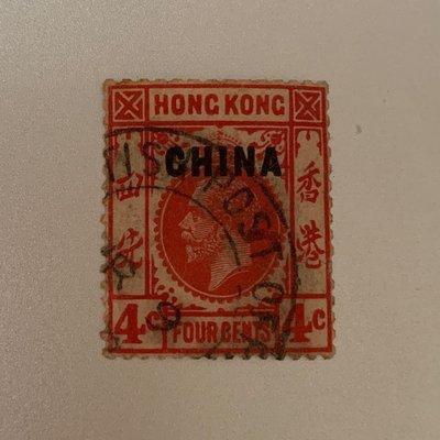 英國在華郵票 China-British post office King George V with overprint (4)