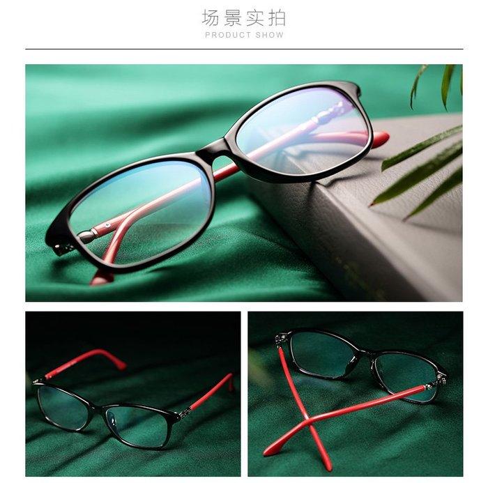 男遠近兩用女變色雙光智能自動變焦眼鏡舒適輕