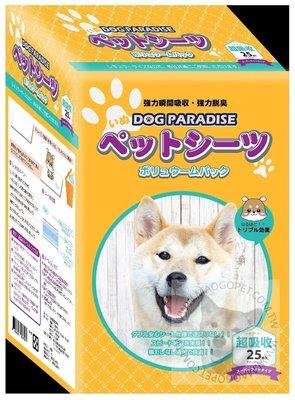 狗樂園 Breed PLUS 瞬吸快乾犬貓狗尿布墊 寵物尿片 強力脫臭保潔墊 小動物看護墊,整箱(共8包入)2,000元
