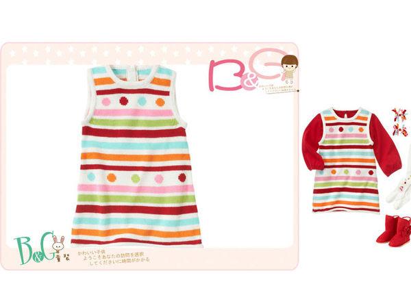 【B& G童裝】正品美國進口GYMBOREE點點彩色條紋針織背心裙12-18mos