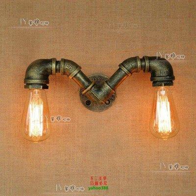 【美學】loft復古工業壁燈 陽臺美式餐廳酒吧鐵藝水管LED壁燈MX_442