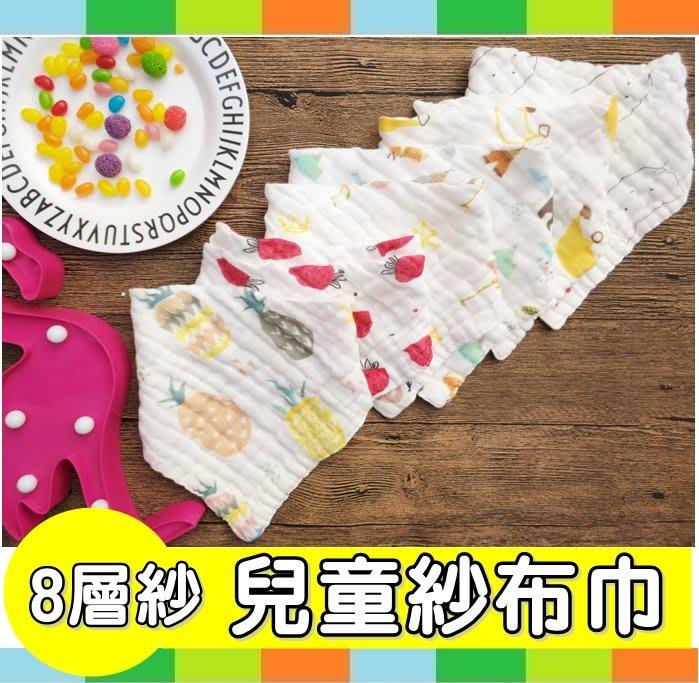 【 maceer瑪希而】muslin8層紗三角巾 /泡泡紗圍兜/ 雙暗扣三角巾 /精梳棉三角巾