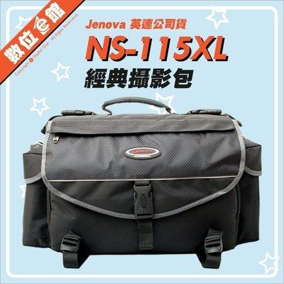 數位e館 免運 公司貨 Jenova 吉尼佛 NS-115XL 經典攝影包 相機包 附防水套 單眼