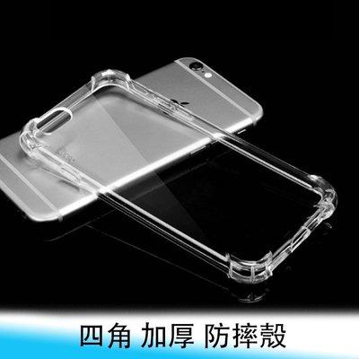 【妃小舖】iPhone 7/8/9/SE 2 Plus 4.7/5.5 四角 加厚 氣墊/空壓 透明 清水套/保護殼