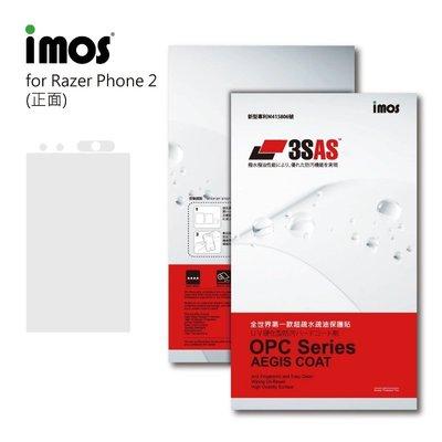正版 imos 全世界第一款超疏水疏油保護貼,雷蛇 Razer Phone2 正面