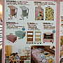 【天字】SAN-X Mochi家族 悠閒生活  【限量珪藻土防潮公仔儲物罐500ml挑款  】 另售 立體公仔香皂