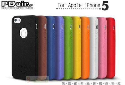 日光通訊@PDAIR原廠 Apple iPhone 5 iPhone 5S 不傷包膜全包覆手機殼 時尚保護殼 繽紛背蓋軟殼
