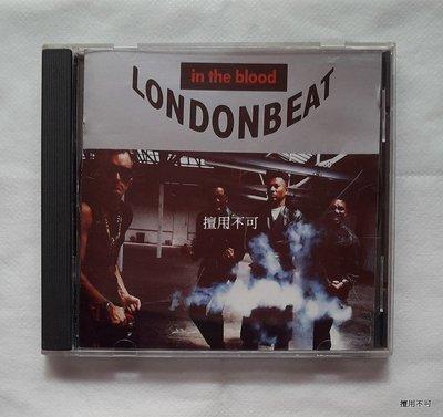 London beat 倫敦節拍樂團 in the blood專輯