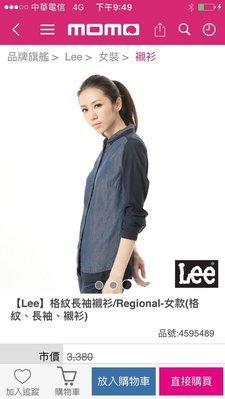 【Lee】格紋長袖襯衫/Regional-女款(格紋、長袖、襯衫L號 訂價3380