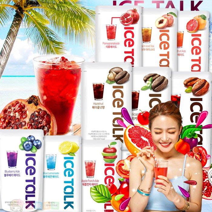 韓國Ice Talk袋裝飲料190ml 果汁飲 咖啡飲 9種任選[KR8809344]健康本味