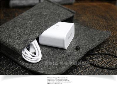【Seepoo總代】2免運 收納包Vivo X50e 6.44吋 多功能 羊毛氈套 手機殼 手機袋 黑灰