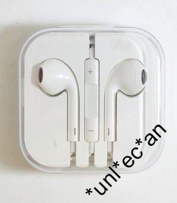APPLE 全系列適用 - iphone 6 s plus 6s plus 原廠功能入耳式免提耳筒 (有咪,接聽制,可調節大細聲)