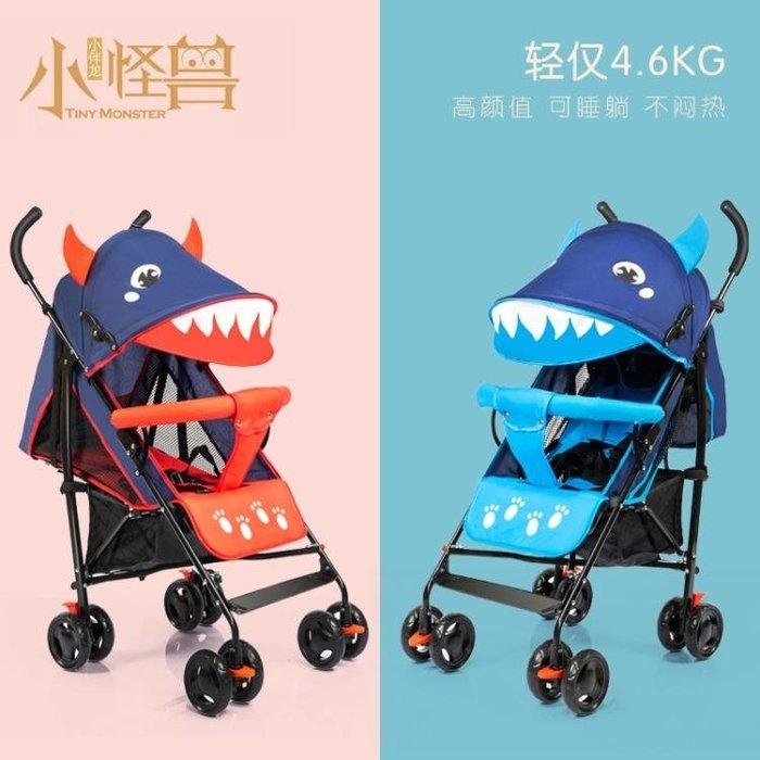 嬰兒推車超輕便攜可坐可躺折疊手推傘車夏季寶寶迷你兒童小推車WY
