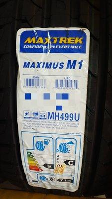 +超鑫輪胎鋁圈+  新迪斯 MAXTREK MAXIMUS M1 205/55-16 另有 R1 SAVER+