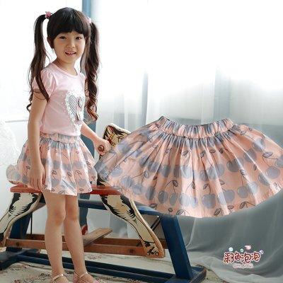 ○。° 彩色泡泡 °。○ 童裝【貨號Q7471】夏。粉橘櫻桃大圓褲裙