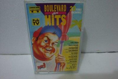 【銅板交易】二手原版錄音帶-BOULEVARD DES HITS