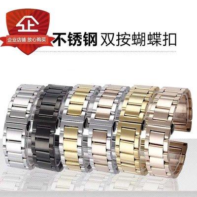 【尋寶圖】現貨!手錶配件錶帶代用萬寶路手表三珠鋼帶 實心鋼表帶男士不銹精鋼表鏈 20mm平頭67187