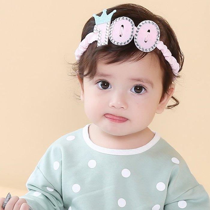 ☆草莓花園☆B64百天紀念鑲鑽髮帶 女童小寶寶頭飾 百天照頭飾 嬰兒髮帶 髮冠 皇冠 造型周歲照 藝術照