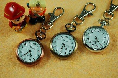【鑰匙趣】~復古小懷錶~造型時鐘鑰匙圈掛錶 ~ 超可愛商品可掛包包掛飾~!!