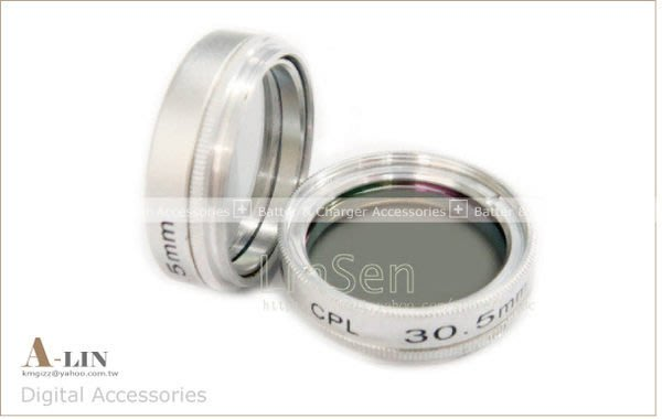 《阿玲》 MASSA  DV攝影機 類單眼 專用 環形偏光鏡 CPL 25mm 27mm 30mm 30.5mm 口徑符合 即可用