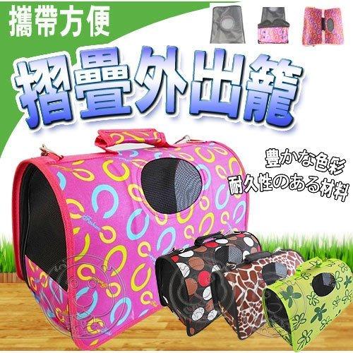 【🐱🐶培菓寵物48H出貨🐰🐹】寵物外出用摺疊外出籠提包小型犬S號附背繩(隨機出貨) 特價250元