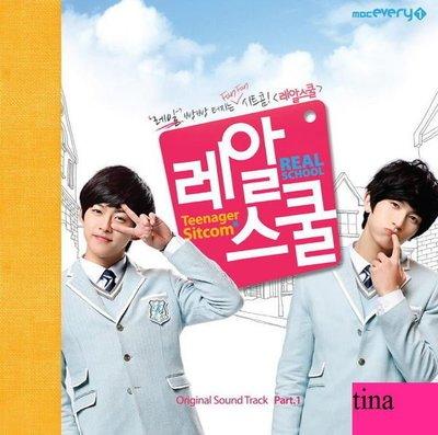 U-Kiss基石&Eli&東浩&超新星光秀韓劇『Real School』韓國原版OST全新未拆下標即售
