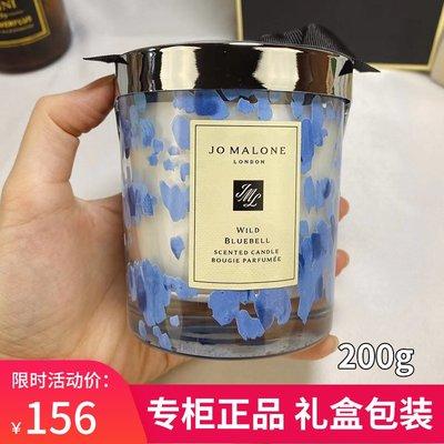 香薰蠟燭Jo Malone祖馬龍香薰蠟燭英國梨藍風鈴藤條祖瑪瓏香氛200g禮盒裝