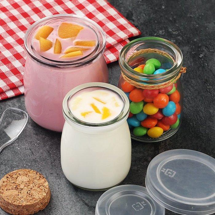 預售款-布丁瓶慕斯杯玻璃杯酸奶瓶牛奶布丁玻璃瓶烘焙果醬瓶帶蓋#烘焙包裝#一次性餐盒#打包餐盒