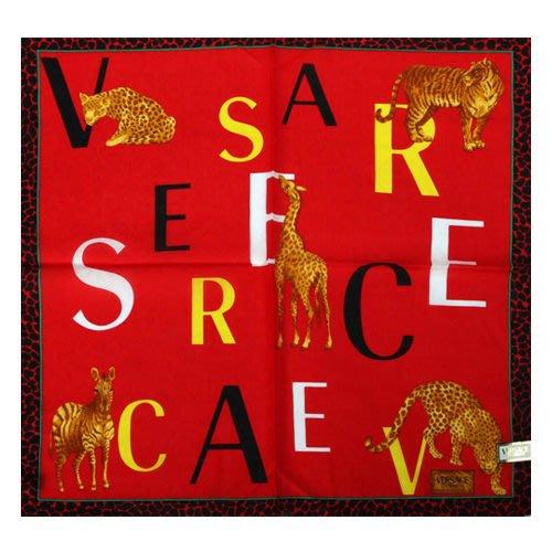 【姊只賣真貨】VERSACE 凡賽斯 字母 非洲草原動物 豹紋飾邊帕巾(紅色)搭贈保濕面膜一片
