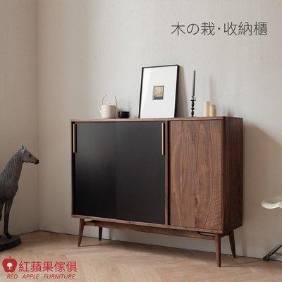 [紅蘋果傢俱]SE019 木栽系列 收納櫃 鞋櫃 北歐風收納櫃日式收納櫃 實木收納櫃 無印風 簡約風