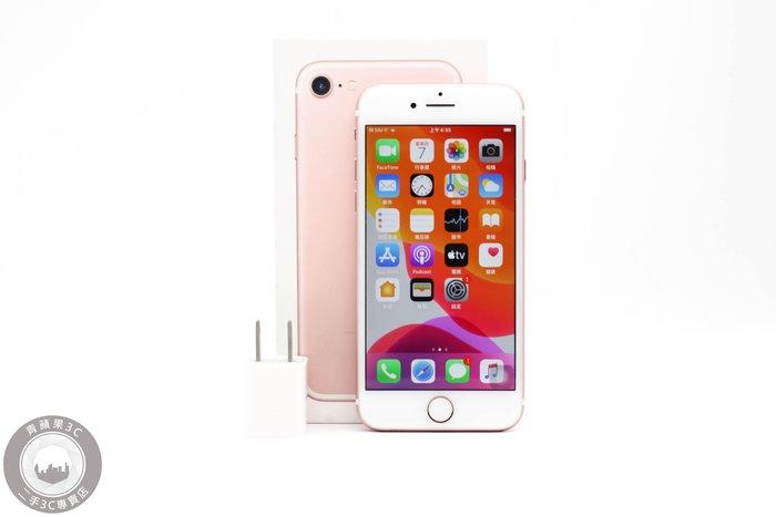 【高雄青蘋果3C】Apple iPhone 7 32G 32GB 玫瑰金 4.7吋 iOS 13.3#48280