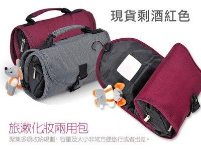 超哥小舖【B3006】旅行洗漱化妝兩用包 化妝包 旅行收納包 隨身多功能梳洗袋