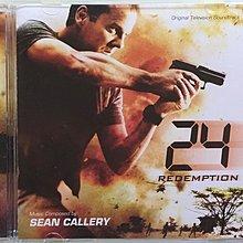 《絕版專賣》24 反恐任務 : 救贖行動 / 24 Redemption 電視原聲帶 (美版)