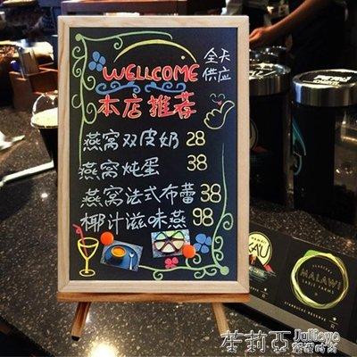 支架式收銀台吧台促銷小黑板留言板 桌面立式廣告板商品推薦牌igo