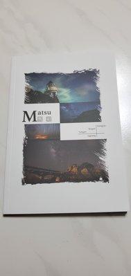 馬祖    特製筆記本   虛線格子   每張都有燈塔圖樣  連江縣交通旅遊局