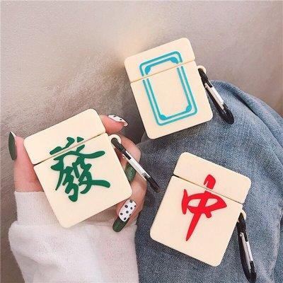 (Pre-order) 中白發 Mahjong Airpods Case