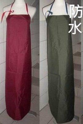 ☆雲雲家飾☆一般長身素色單層防水圍裙- 4尺*全新!共4色----繞頸式