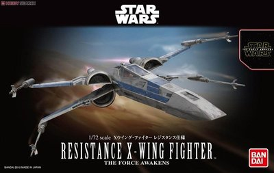 【鋼普拉】BANDAI 星際大戰 1/72 STAR WARS X-WING FIGHTER 反抗軍 X戰機
