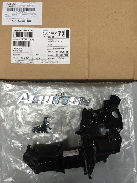 【AEROTUN】 保時捷PORSCHE 正原廠 Panamera 電動後視鏡座 料號: 97071321900。