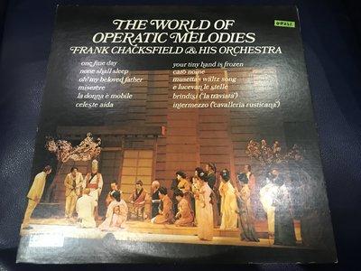 開心唱片 (THE WORLD OF OPERATIC MELODIES / ) 台版 二手 黑膠唱片 DD231
