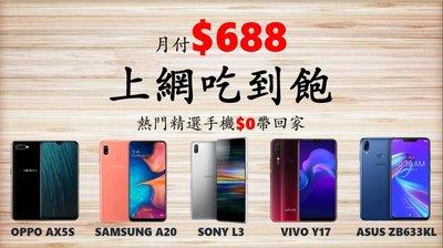 Xiaomi 9T Pro (8GB/256GB)  空機 $12620搭門號再送行動電源玻璃貼空壓殼