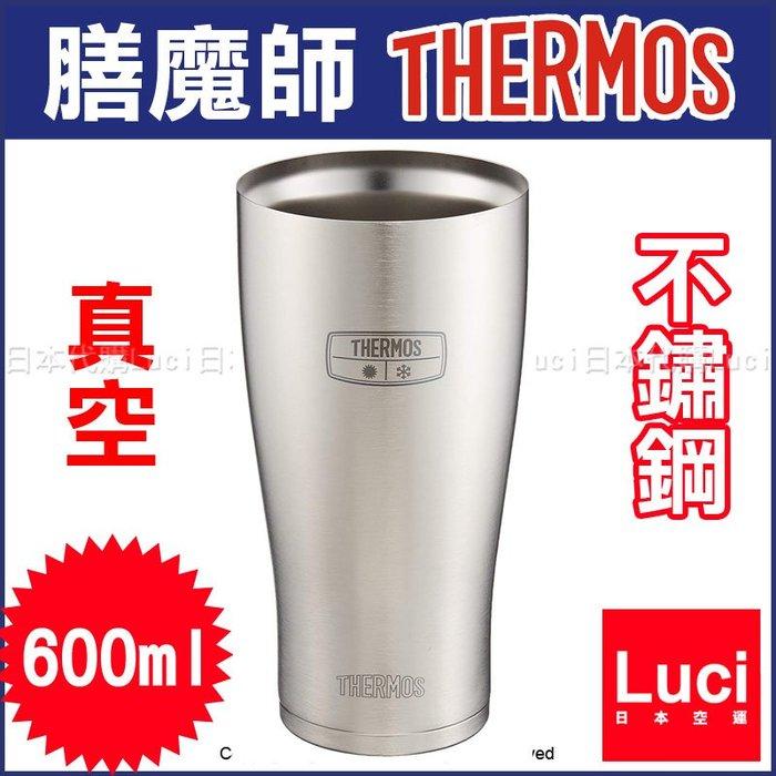 不鏽鋼 真空  600ml THERMOS 膳魔師 保溫杯 飲料杯 隨身杯   LUCI日本代購