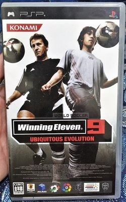 幸運小兔 PSP遊戲 PSP 勝利足球11人 9 實況足球 9 Winning Eleven 世界足球競賽 連線版 D5