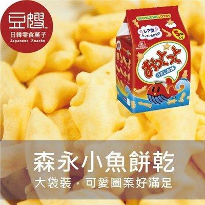 【豆嫂】日本零食 小魚餅乾(大袋裝)