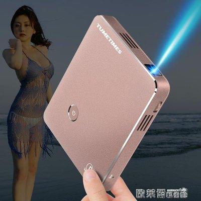 投影機 圖美Q8微型高清家用投影儀 1080P智慧小型迷你辦公無線手機投影機 MKS